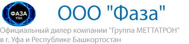 Оптовые и розничные поставки термоусаживаемых материалов, электротоваров и осветительных приборов в Уфе и Башкортостане